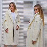 Молочная шубка- пальто Imperial Италия