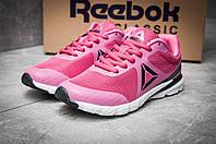 Кроссовки женские Reebok  Harmony Racer, малиновые (12124) размеры в наличии ► [  36 37 38 39  ] (реплика), фото 1