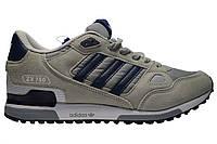 Мужские  кроссовки Adidas ZX  750, Р. 41 42 43 44 45 46
