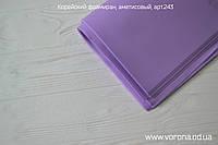 Корейский фоамиран 13 аметисовый закат
