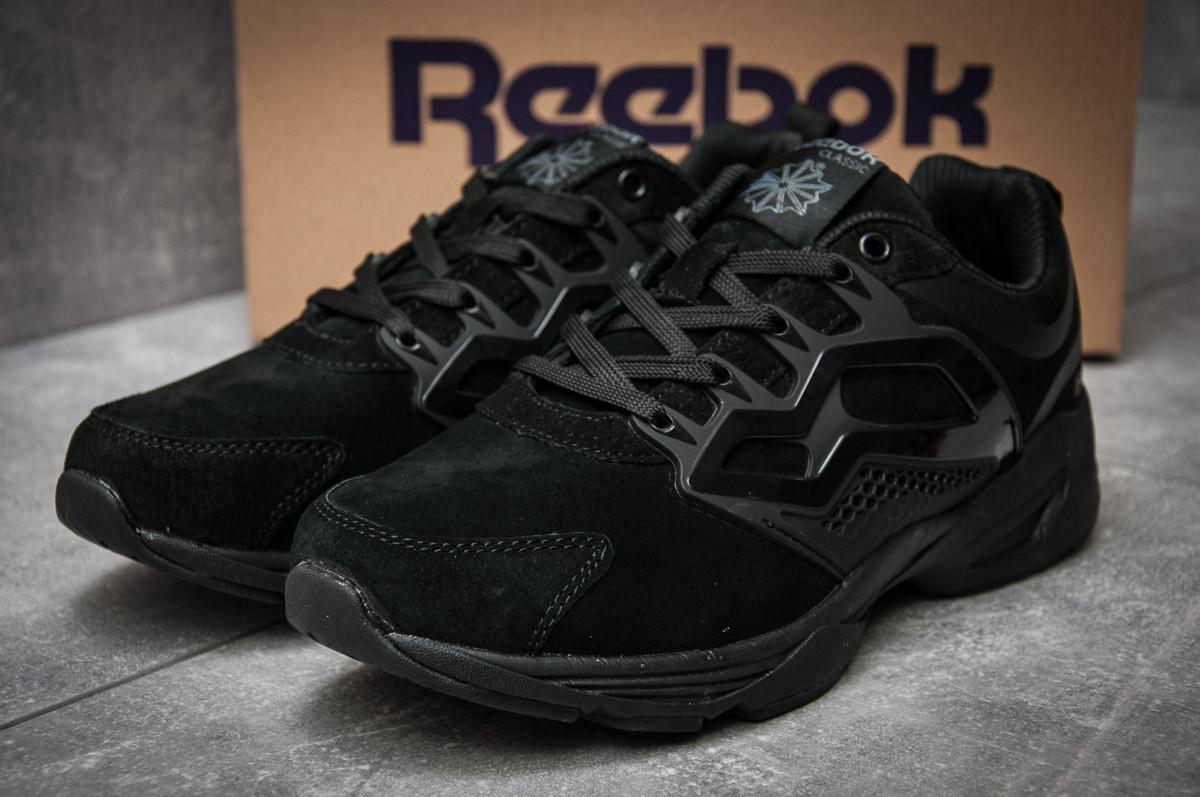 Кроссовки мужские Reebok  Fury Adapt, черные (12137) размеры в наличии ► [  41 45  ](реплика)