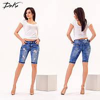 Женские джинсовые бриджи, арт 4510-1