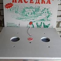 Инкубатор Наседка 140 яиц с механическим переворотом Металлический