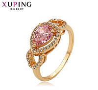 Женское элегантное кольцо с позолотой и большим фианитом, ювелирная бижутерия xuping