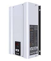 Стабілізатор напруги Элекс Ампер 12-1/25А 5,5 кВт v2.0 (12-1-25)