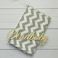 Пеленка фланелевая для новорожденных - 02