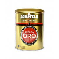 Кофе LAVAZZA QUALITA ORO  молотый в банке 250 гр, Италия