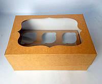 """Картонная коробка для капкейков на 6 шт с прозрачным окном """"Эконом крафт с фигурной рамкой"""""""