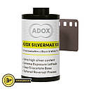 Фотопленка ADOX SILVERMAX 100 135-36, фото 2