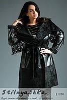Кожаное пальто на запах для полных черное