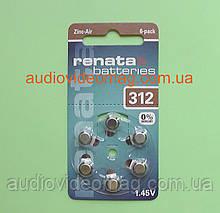 Батарейка Renata ZA 312 (PR41) для слухових апаратів. Ціна за упаковку