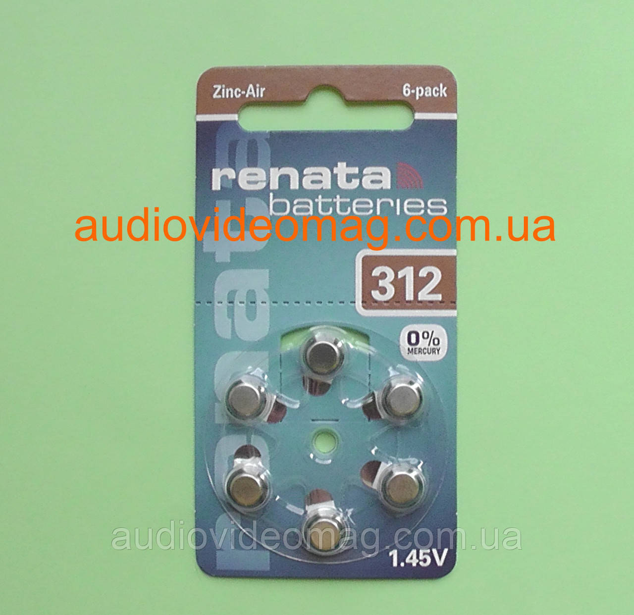 Батарейка Renata ZA 312 (PR41) для слуховых аппаратов. Цена за упаковку