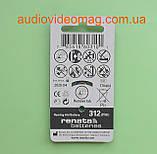 Батарейка Renata ZA 312 (PR41) для слуховых аппаратов. Цена за упаковку, фото 2