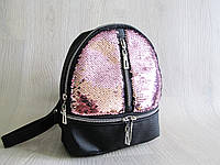 Стильный молодежный рюкзак эко кожа+пайетки