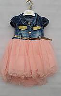 Нарядное джинсовое платье на девочек 2-3-4-5 лет Flaviano