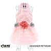 Платье Dream Dress