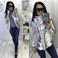 Модная демисезонная куртка серебро размеры 42-54