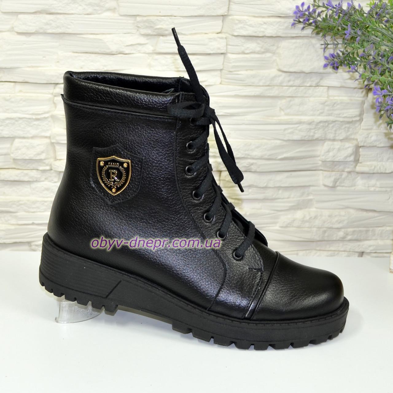 Ботинки женские зимние на шнуровке, натуральная кожа флотар, фото 1