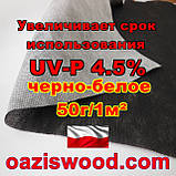 Агроволокно p-50g 1.07*100м чорно-біле UV-P 4.5% Premium-Agro Польща, фото 8