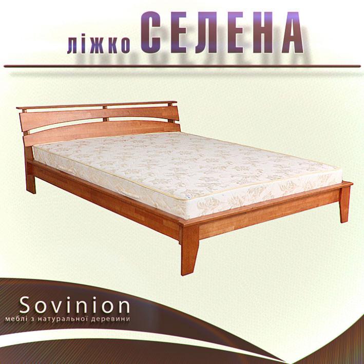 Ліжко півтораспальне з натурального дерева в спальню, дитячу  Селена 140*200 Sovinion