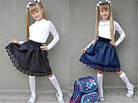 """Детская юбка для школы """"Стеганка"""" рост 116-138, фото 1"""