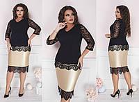 Костюм женский юбка и кофта в расцветках 24358, фото 1