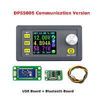 Универсальный блок питания программируемый преобразователь напряжения модуль DPS5005-C Communication version