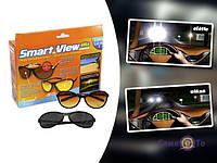 Солнцезащитные поляризационные очки для водителей Smart View Elite (набор 2 пары)