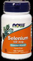 Селен / Selenium, 100 мкг 100 таблеток, фото 1