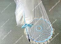 Кастинговая сеть Американка из лески,парашют рыбацкий с кольцом фрисби,диаметр 4.2. м. для промышленного лова