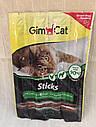 Палочки с ягненком и птицей для кошек Gimcat Sticks 4 шт, фото 2