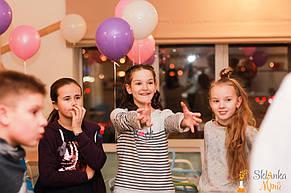 Квест для детей в кафе для Насти 11 лет  8.12.2017