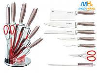 Набор кухонных ножей 8 в 1 Royalty Line RL-KSS804N / набор 8 ножей на подставке