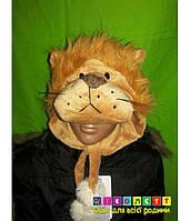 Шапка-Зверь Детская Плюшевая с Завязками Лев США USA