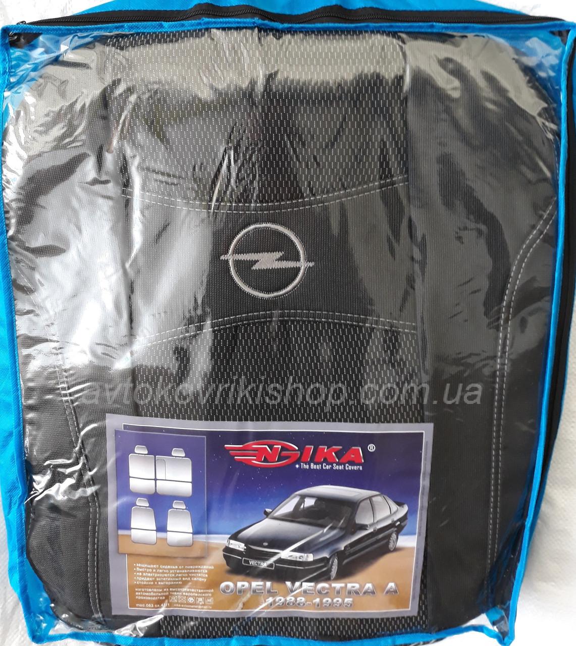 Авточехлы Opel Vectra A 1988-1995 Nika