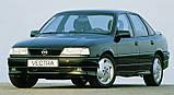 Авточехлы Opel Vectra A 1988-1995 Nika, фото 10
