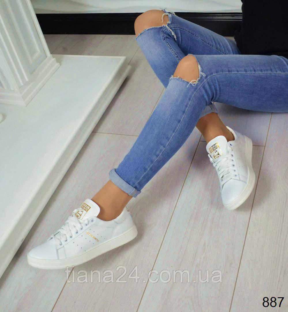 fe082862 Кеды Adid@s, натуральная кожа, внутри кожа: продажа, цена в Харькове ...