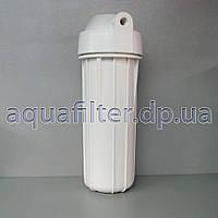 """Корпус фильтра для систем Aquafilter 10"""" белый 1/4"""""""
