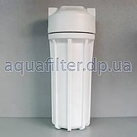 """Усиленный корпус фильтра для систем Aquafilter 10"""" белый 1/4"""" max 6 атм"""