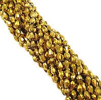 Бусины под хрусталь Золотые металлик зеркальные Капля 7x5 мм 70 шт/уп