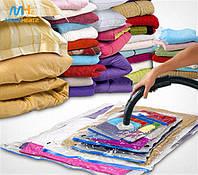 Вакуумные пакеты для хранения одежды 80х120см / большие пакеты для хранения и перевозки вещей