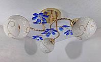 Люстра потолочная на 3 лампочки YR-4106/3-blue