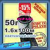 Агроволокно p-50g 1.6*100м черно-белое UV-P 4.5% Premium-Agro Польша