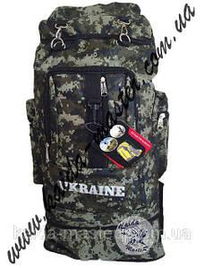 Рюкзак непромокаемый для рыбалки и охоты Daiwa, 70 л камуфляж