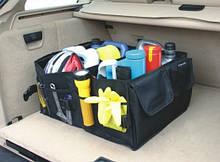 Органайзер для багажника автомобиля, черный, 56х40х26 см.