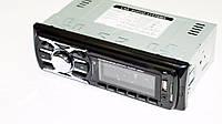 Автомагнитола MVH 4009U ISO USB MP3 FM Bluetooth магнитола / автомагнитофон в машину