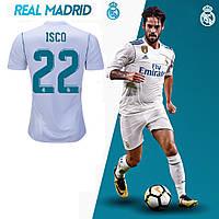Детская футбольная форма  Реал (Мадрид) №22 ИСКО