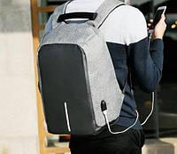 Рюкзак для путешествий NANO Антивор c USB зарядкой