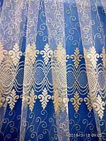 Кремовая тюль - вышивка с люрексной ниткой (фатиновая основа) три цвета. Оптом и на метраж. Высота 2.8 м. , фото 1