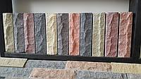 Кирпич облицовочный рваный камень, скала, LAND BRICK
